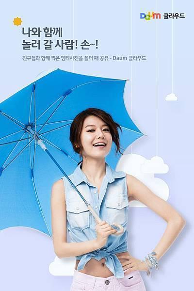 SooYoung (3).jpg