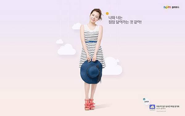 Sunny (2).jpg