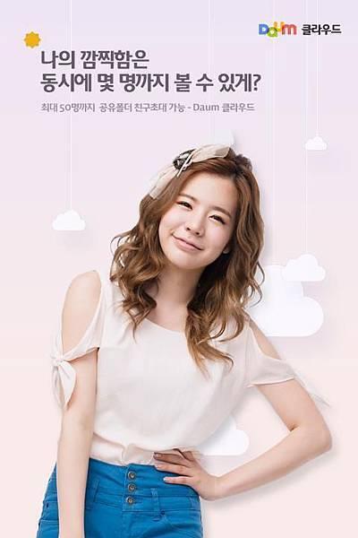 Sunny (3).jpg