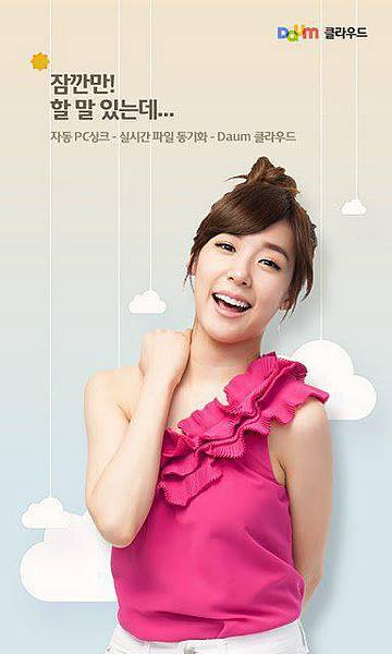 Tiffany (3).jpg