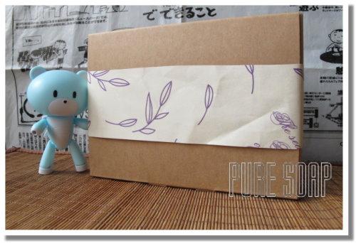 103禮盒 (7).JPG
