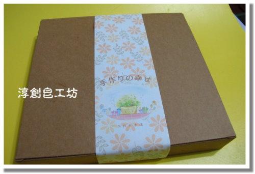 10406結婚禮物 (2).JPG
