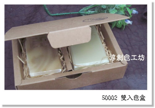 S002二入開窗皂盒 (1).JPG