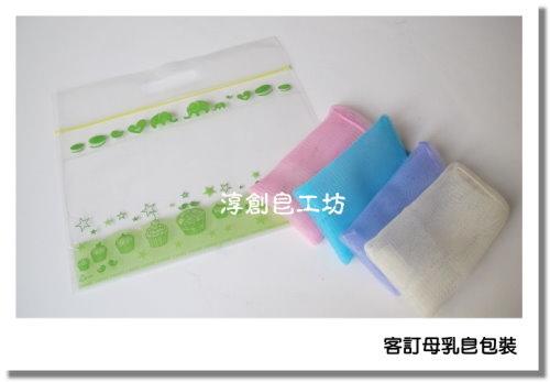 母乳皂包裝 (1).JPG