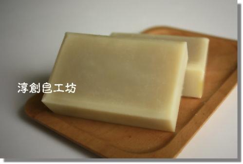 NO13檸檬米糠 (1).JPG