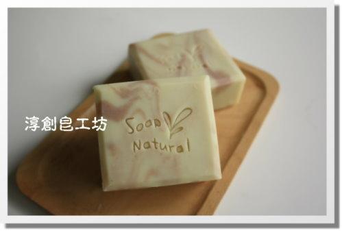 母乳皂代製-10411114 (4).JPG