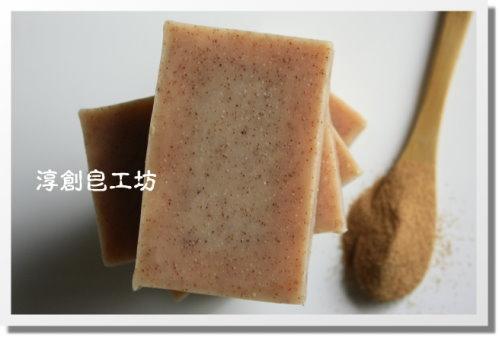 NO49核桃磨磨 (2).JPG