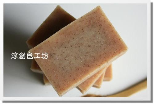 NO49核桃磨磨 (3).JPG