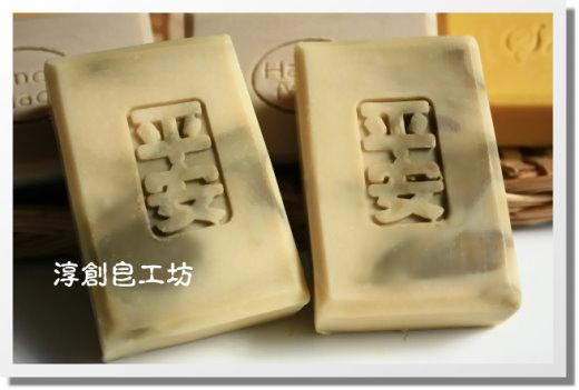 104126母乳皂代製 (8).JPG