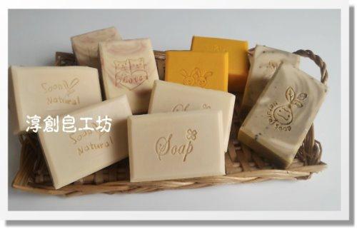 母乳皂代製-10501003 (4).jpg