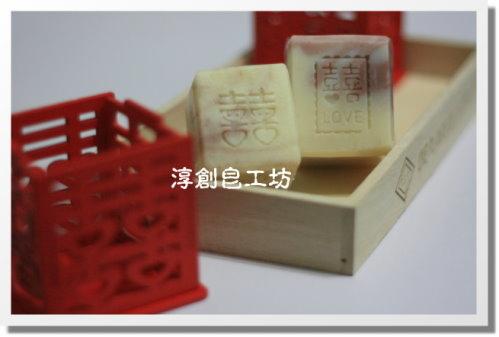 10503婚禮小物 (4).JPG