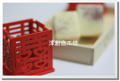 10503婚禮小物 (1).JPG