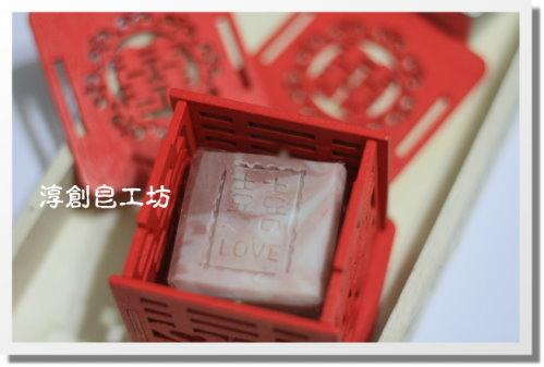 10503婚禮小物 (2).JPG