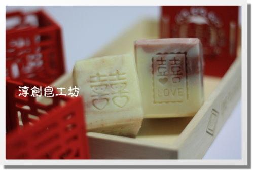 10503婚禮小物 (3).JPG