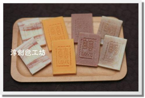 10504婚禮小物 (1).JPG