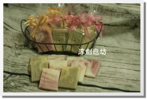 10505婚禮小物(H) (2).JPG
