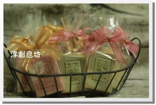 10505婚禮小物(H) (3).JPG