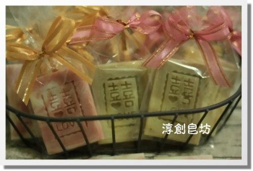 10505婚禮小物(H) (5).JPG