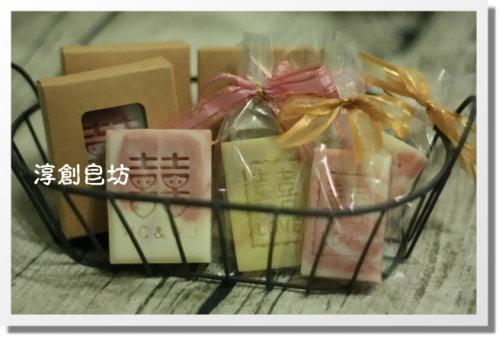10505婚禮小物(王) (2).JPG