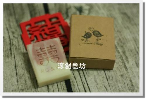10505婚禮小物(王) (1).JPG
