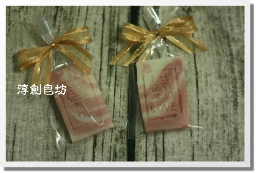 10505婚禮小物(王) (3).JPG