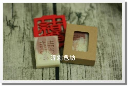 10505婚禮小物(王) (8).JPG
