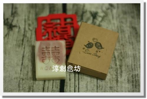 10505婚禮小物(王) (9).JPG