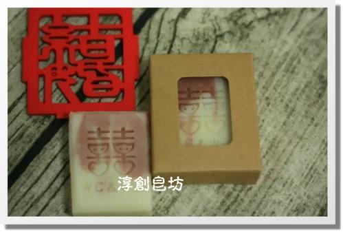 10505婚禮小物(王) (7).JPG