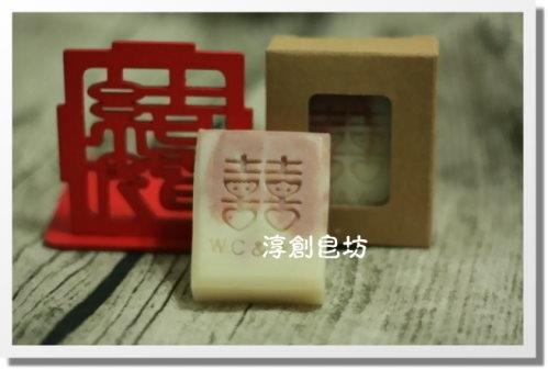 10505婚禮小物(王) (6).JPG