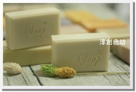 母乳皂代製-10503035 (4).JPG