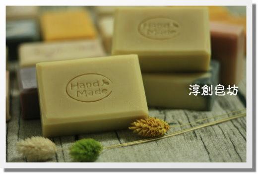 母乳皂代製-10503035 (10).JPG