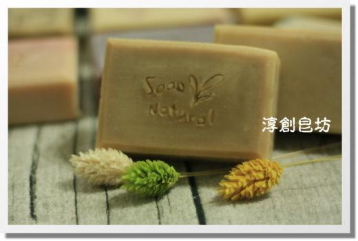 母乳皂代製-10503035 (12).JPG