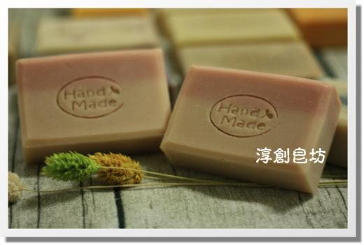 母乳皂代製-10503035 (15).JPG