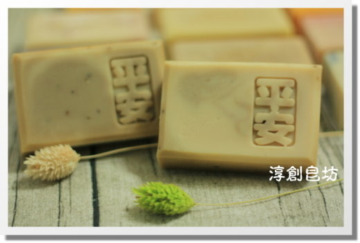 母乳皂代製-10503035 (16).JPG