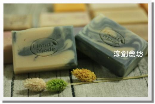 母乳皂代製-10503035 (13).JPG