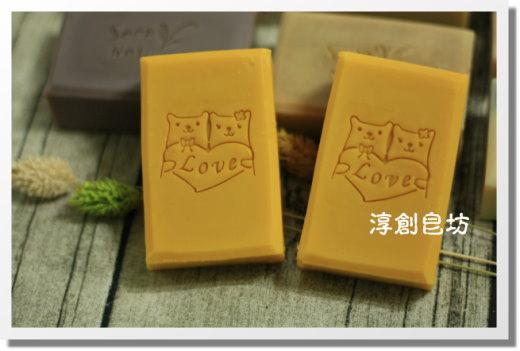 母乳皂代製-10503035 (17).JPG