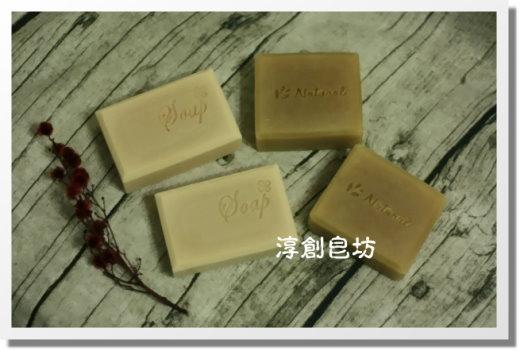 母乳皂代製-10504074 (1).JPG