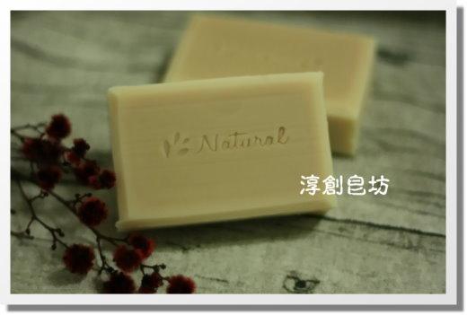 母乳皂代製-10503066 (7).JPG