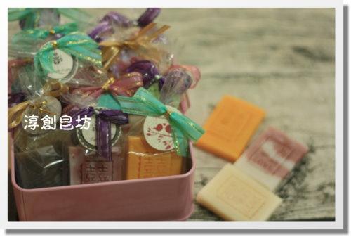 婚禮小物-10505139 (2).JPG