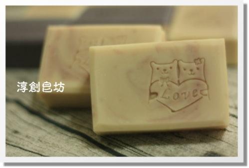 母乳皂代製 -10504069 (2).JPG