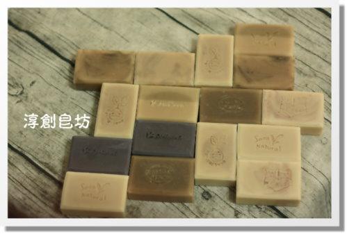 母乳皂代製 -10504069 (1).JPG