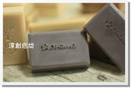 母乳皂代製 -10504069 (3).JPG