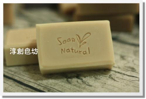 母乳皂代製 -10504069 (5).JPG