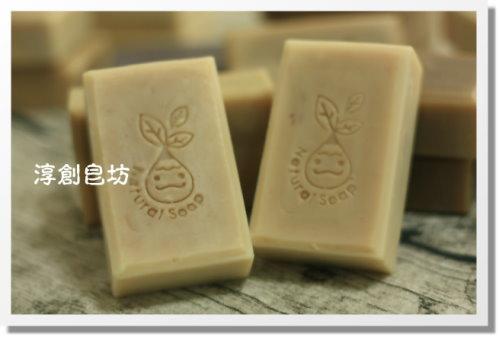 母乳皂代製 -10504069 (4).JPG