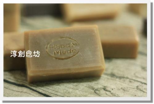 母乳皂代製 -10504069 (7).JPG