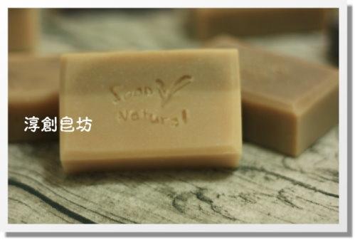 母乳皂代製 -10504069 (8).JPG