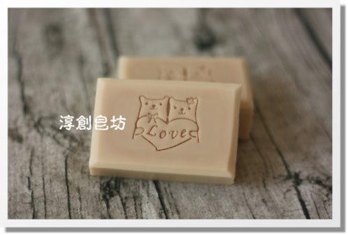 母乳皂代製-10503069 (5).JPG