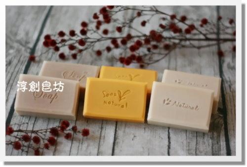 母乳皂代製-10504089 (1).JPG