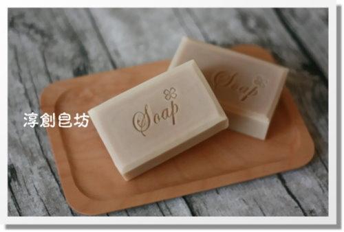 母乳皂代製-10504089 (4).JPG