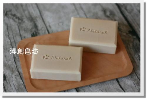 母乳皂代製-10504089 (5).JPG